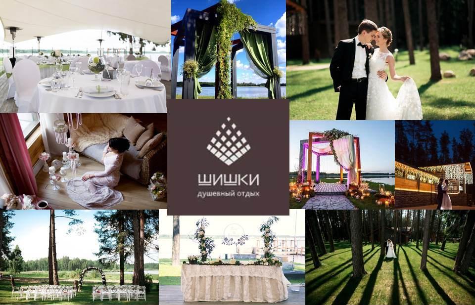 Где можно отметить годовщину свадьбы